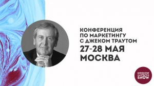 Moscow Marketing Show 2015